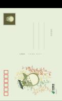 龙猫-宫崎骏动画-全景明信片(竖款)套装