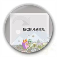 快乐小镇系列个性徽章-4.4个性徽章