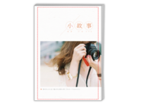 毕业季-A4时尚杂志册(26p)