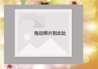 【橙色心情】-彩边拍立得横款(36张P)