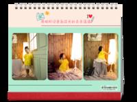 【亲亲我的宝贝系列---家有萌宝】(图文可换)韩国热卖款-10寸双面印刷台历