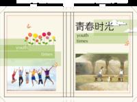 青春时光-小清新-小文艺-花为媒-简约而不简单的设计-文字均可更换-硬壳精装照片书20p