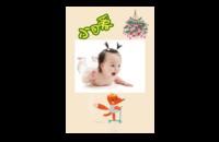 我的小可爱宝贝-8x12印刷单面水晶照片书21p