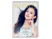 个人杂志册  时尚 (照片可更换)-A4时尚杂志册(26p)