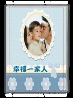 精美温馨幸福一家人纪念册(家人 亲子 朋友 情侣)-A4杂志册(32P)