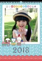 萌萌亲子挂历(封面照片可替换)-A3挂历