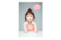 Hello my baby 亲子儿童宝贝系列 85萌宝纪念-8x12印刷单面水晶照片书20p