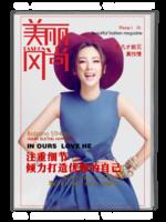 美丽风尚个人写真集(图文可改)-等风也等你-A4杂志册(32P)