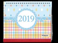 可爱 宝贝 2019#-10寸单面印刷台历