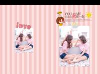 粉色条纹温馨浪漫-硬壳精装照片书20p(亮膜)