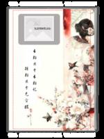 长相忆-A4杂志册(32P)