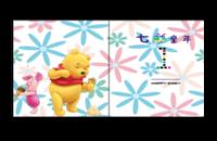 七彩童年-贝蒂斯8X8照片书