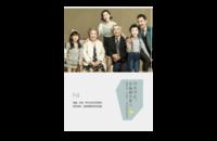 【爱生活,爱家人,我们的全家福】(图文可换)-8x12印刷单面水晶照片书20p