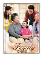 精致时尚幸福家庭留念(聚会 礼物)-A4杂志册(32P)