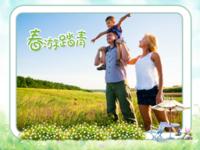出游-踏春-全家游-幸福之家-全家福-8寸木版画横款