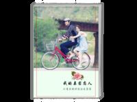 亲密恋人(图文可改)青春爱情旅行闺蜜-A4时尚杂志册(26p)