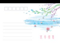 春风得意(简洁清新)-全景明信片(横款)套装