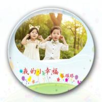 小幸福-4.4个性徽章