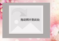 【绽放的季节】-彩边拍立得横款(36张P)
