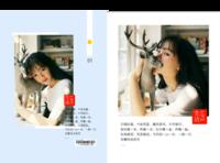 【我的文艺写真集,只谈花香,不闻悲伤】(图文可换)小清新,珍藏版-硬壳对裱照片书30p