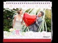 【我们的爱】-10寸双面印刷台历(微信)