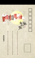 中秋情浓-全景明信片(竖款)套装
