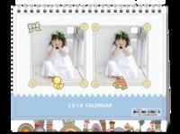 宝宝的缤纷乐园(图片可更换)宝宝 儿童 可爱 卡通-8寸单面印刷台历