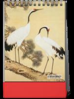 中国风 鸟谱台历系列1-8寸竖款双面