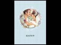 爱的陪伴-致我们的浪漫爱情-A4杂志册24p(微信)