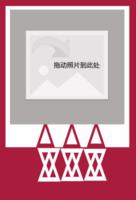 美好人生-定制lomo卡套装(25张)