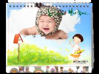 萌萌哒-快乐的宝贝-8寸单面印刷台历