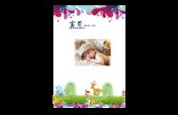 我快乐的宝贝亲子纪念手册-8x12印刷单面水晶照片书21p