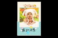 孩子的天空 儿童 幼儿 清新可爱 内页精美 (字图可替换)-8x12印刷单面水晶照片书20p
