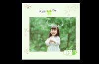 小清新绿色写真-8x8印刷单面水晶照片书21P