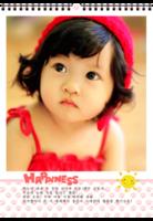 韩式萌宝成长书 幸福默默 幸福童年时光-A4挂历