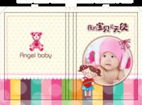 我的宝贝是天使-(封面照片可替换)宝宝成长纪念册精装版-硬壳精装照片书20p