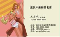名片 服装服饰女装箱包创意大气简约时尚简洁高档商务企业个性-高档双面定制横款名片