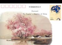 温馨小镇-全景明信片(横款)套装