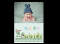 梦幻童年#-A4杂志册(24p) 亮膜