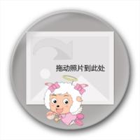 喜羊羊与灰太狼个性徽章-4.4个性徽章