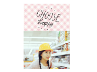 粉红格子#-24P杂志册(微商)