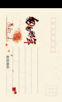 MX40毕业聚会纪念 记录 青春校园 简洁个性-全景明信片(竖款)