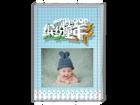 缤纷童年#-A4时尚杂志册(24p)