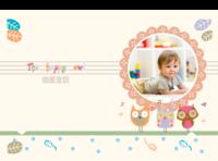 可爱插画-宝贝快乐时光-8x12对裱特种纸20p