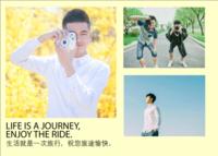 快乐旅行-照片可更换-8寸木版画横款