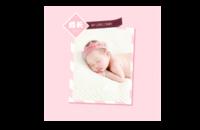 宝宝成长录(水晶粉款)-8x8印刷单面水晶照片书21P