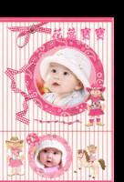 花蕊宝宝-亲子 甜美 萌-印刷胶装杂志册26p(如影随形系列)