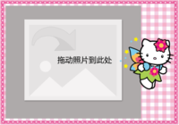 Hello Kitty-彩边拍立得横款(18张P)