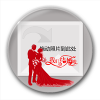 我们结婚啦-2.5徽章
