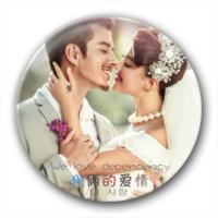 我俩的爱情(图片可换、装饰可移动)-4.4个性徽章